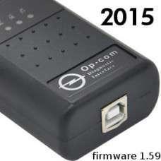 OPcom 2014 - VauxCOM v 1.59